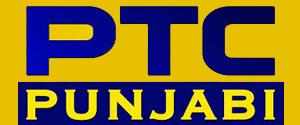 Advertising in PTC Punjabi