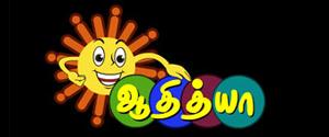 Advertising in Adithya TV