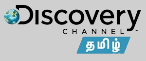 Advertising in Discovery Channel Tamil