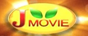 Advertising in J Movie