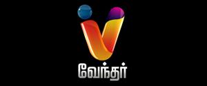 Advertising in Vendher TV