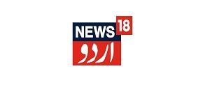 Advertising in News 18 Urdu (Previously ETV Urdu)