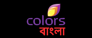 Advertising in Colors Bangla