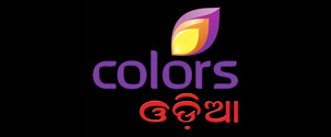 Advertising in Colors Oriya