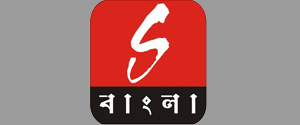 Advertising in Sangeet Bangla