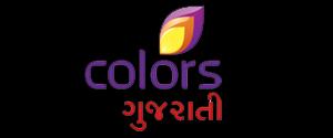 Advertising in Colors Gujarati