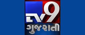 Advertising in TV9 Gujarati