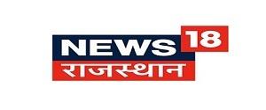 Advertising in News 18 Rajasthan