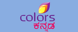 Advertising in Colors Kannada