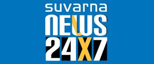 Advertising in Suvarna News 24x7