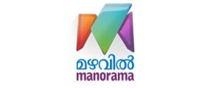 Advertising in Mazhavil Manorama
