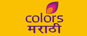 Advertising in Colors Marathi