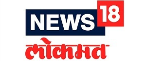 Advertising in News18 Lokmat (Previously IBN Lokmat)