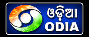 Advertising in DD Oriya