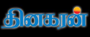 Advertising in Dinakaran, Website