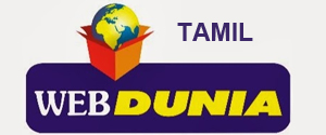 Advertising in WebDuniya Tamil, Website