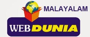 Advertising in WebDuniya Malayalam, Website