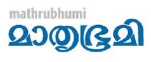 Advertising in Mathrubhumi, Website