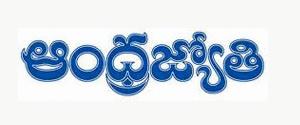 Advertising in Andhra Jyothi, Website