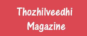 Advertising in Thozhil Vartha Magazine