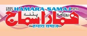 Advertising in Hamara Samaj, Delhi - Main Newspaper