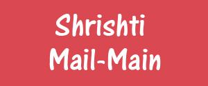 Advertising in Shrishti Mail, Dehradun - Main Newspaper