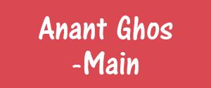 Advertising in Anant Ghos, Budaun - Main Newspaper