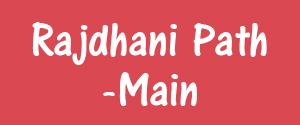 Advertising in Rajdhani Path, Mugalsarai - Main Newspaper