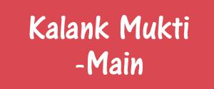 Advertising in Kalank Mukti, Farrukhabad - Main Newspaper