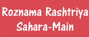 Advertising in Roznama Rashtriya Sahara, Ranchi - Main Newspaper
