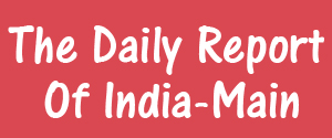 Advertising in The Daily Report Of India, Lucknow - Main Newspaper