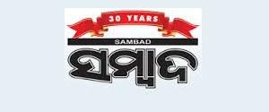 Advertising in Pilanka Sambad, Odisha - Main Newspaper
