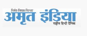 Advertising in Amrit India, Jaipur - Main Newspaper