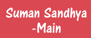 Advertising in Suman Sandhya, Delhi - Main Newspaper