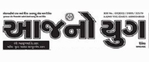 Advertising in Aajno Yug, Ahmedabad - Main Newspaper