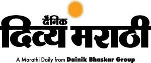 Advertising in Divya Marathi, Amravati - Main Newspaper