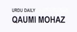 Advertising in Qaumi Mohaz, Mirzapur - Main Newspaper