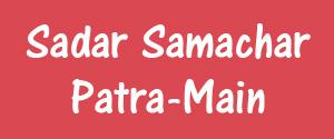 Advertising in Sadar Samachar Patra, Lucknow - Main Newspaper