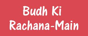 Advertising in Budh Ki Rachana, Lucknow - Main Newspaper
