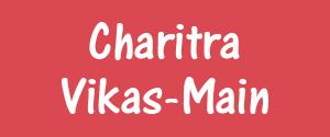 Advertising in Charitra Vikas, Ambedkar Nagar - Main Newspaper