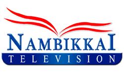 Advertising in Nambikkai TV