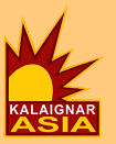 Advertising in Kalaignar Asia
