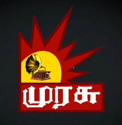 Advertising in Kalaignar Murasu TV