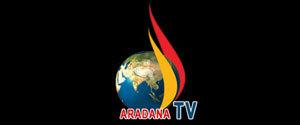 Advertising in Aradana