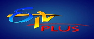 Advertising in ETV Plus