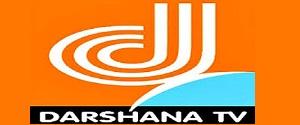 Advertising in Darshana TV