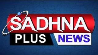 Advertising in Sadhna Plus News