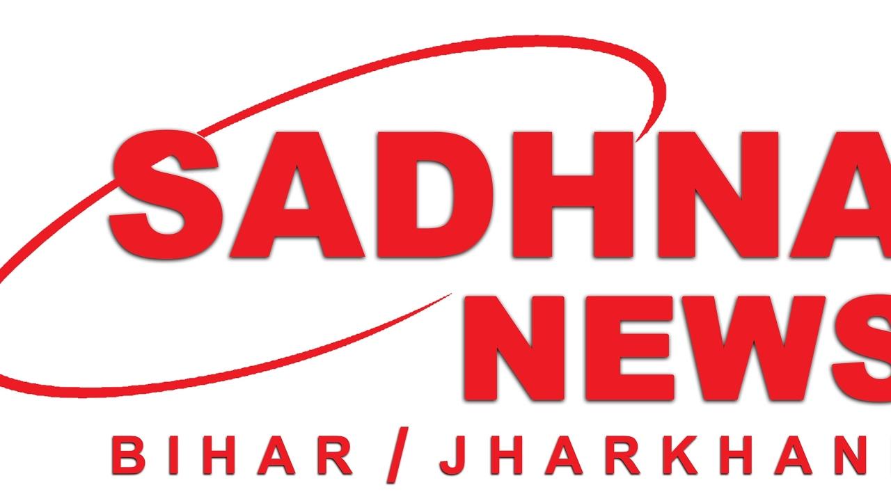 Advertising in Sadhna News - Bihar & Jharkhand