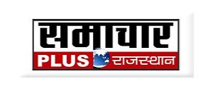 Advertising in Samachar Plus Rajasthan