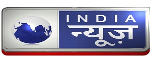 Advertising in India News UP